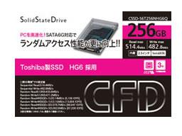 s_front.jpg